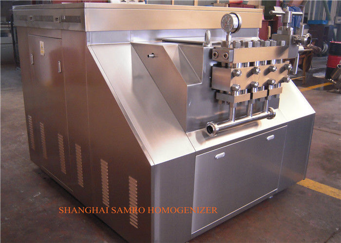 Food Sanitary High Performance SIP Two Stage additives Homogenizing Machine